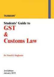 Students Guide To GST & Customs Law