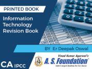 CA IPCC INFORMATION TECHNOLOGY - REVISION BOOK