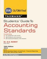 Students Guide to Accounting Standards (CA/CMA Final ) by DS Rawat