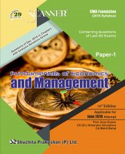 CMA Foundation Scanner (2016 Syllabus) Paper-1 Fundamentals of Economics and Management Regular Edition