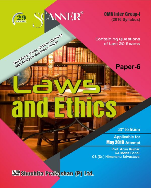 CMA Inter Scanner Group-I (2016 Syllabus) Paper-6 Laws and Ethics Regular Edition
