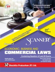 Scanner CS Executive Programme Module - II (2017 Syllabus) Paper -7 Economic, Business and Commercial Laws Regular Edition