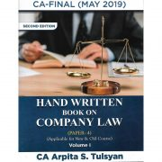 CA FINAL HAND WRITIEN BOOK ON COMPANY LAW, PAPER-4 BY CA ARPITA S.TULSYAN (OLD & NEW SYLLABUS)