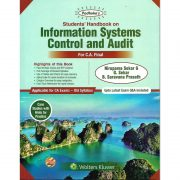 INFORMATION SYSTEMS CONTROL & AUDIT BY NIRUPAMA SEKAR G, G.SEKAR & B.SARAVANA PRASATH (OLD SYLLABUS)