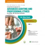 ADVANCED AUDITING AND PROFESSIONAL ETHICS BY CA. VIKAS OSWAL APPL. FOR NOV. 2018 EXAM(2 SET VOLUME)