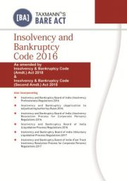 Insolvency and Bankruptcy Code 2016 (Paperback Pocket Edition)