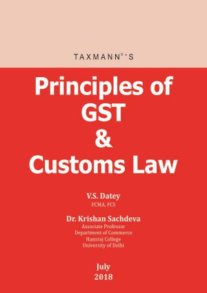 Principles of GST & Customs Law