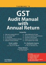 Buy GST Audit Manual with Annual Return