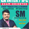 CA INTER STRATEGIC MANAGEMENT SM VIDEO LECTURE FAST TRACK FULL COURSE – BY CA VIJAY SARDA
